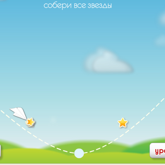 Play ��������� (Cloudy)